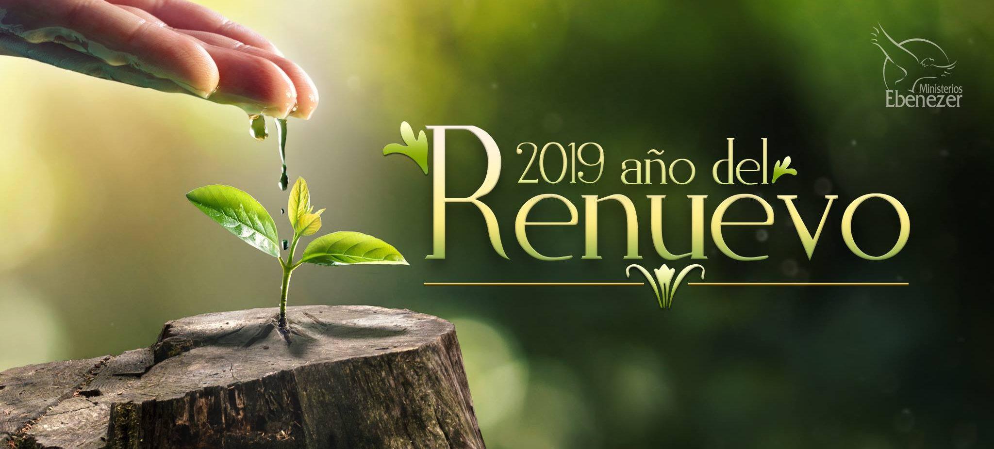 Año del Renuevo